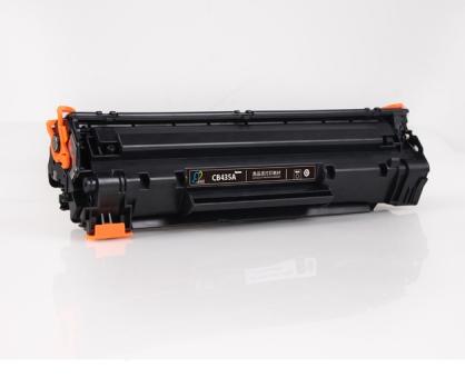 打印机耗材制造
